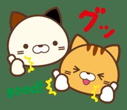 SASURAI NO TABINECO, MIKEMURA-SAN sticker #12017828