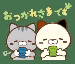 SASURAI NO TABINECO, MIKEMURA-SAN sticker #12017829