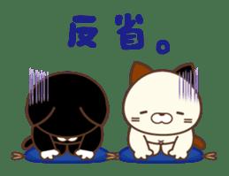 SASURAI NO TABINECO, MIKEMURA-SAN sticker #12017831