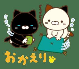 SASURAI NO TABINECO, MIKEMURA-SAN sticker #12017832