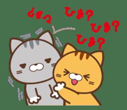 SASURAI NO TABINECO, MIKEMURA-SAN sticker #12017833