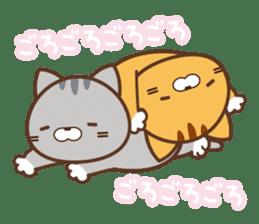 SASURAI NO TABINECO, MIKEMURA-SAN sticker #12017834