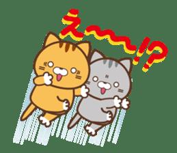 SASURAI NO TABINECO, MIKEMURA-SAN sticker #12017835