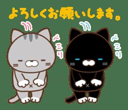 SASURAI NO TABINECO, MIKEMURA-SAN sticker #12017836