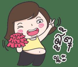 Mai Yom Auon sticker #12018110