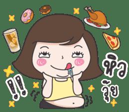 Mai Yom Auon sticker #12018115