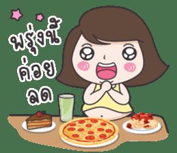 Mai Yom Auon sticker #12018123