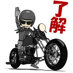 American Motorcycle animation