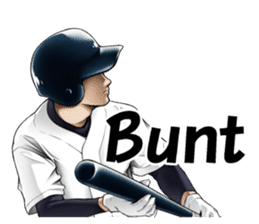Baseball stickers2 sticker #12026465