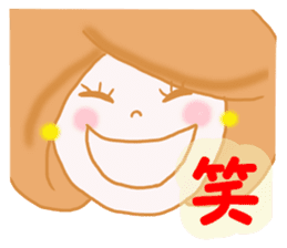 OFFICE LADY KYOKO 2 sticker #12027627
