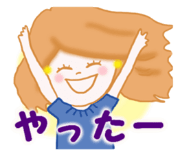 OFFICE LADY KYOKO 2 sticker #12027630