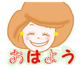 OFFICE LADY KYOKO 2 sticker #12027632