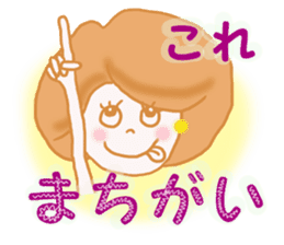 OFFICE LADY KYOKO 2 sticker #12027634