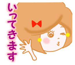 OFFICE LADY KYOKO 2 sticker #12027636