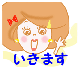 OFFICE LADY KYOKO 2 sticker #12027637