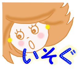 OFFICE LADY KYOKO 2 sticker #12027651