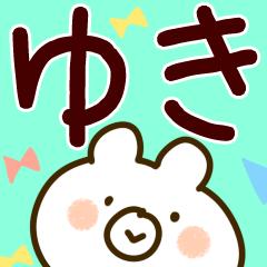 The Yuki!