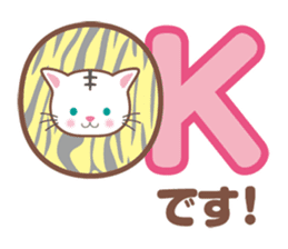 Cats want to be a tiger! sticker #12029150