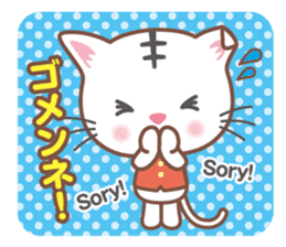 Cats want to be a tiger! sticker #12029155