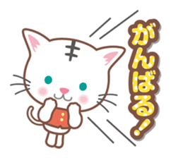 Cats want to be a tiger! sticker #12029160