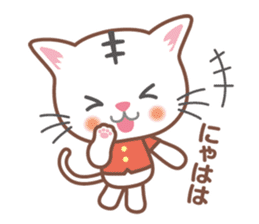 Cats want to be a tiger! sticker #12029168
