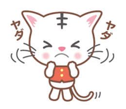 Cats want to be a tiger! sticker #12029171
