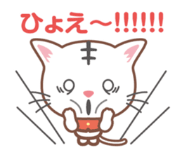 Cats want to be a tiger! sticker #12029173
