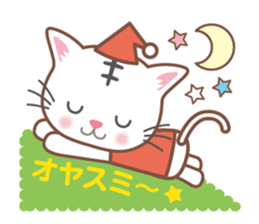 Cats want to be a tiger! sticker #12029177