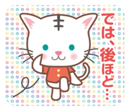 Cats want to be a tiger! sticker #12029181