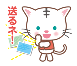 Cats want to be a tiger! sticker #12029187