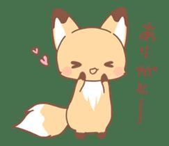 moving fox sticker #12029973