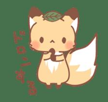 moving fox sticker #12029975