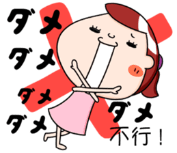Bilingual stickers with cute Taiwan girl sticker #12036936