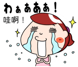 Bilingual stickers with cute Taiwan girl sticker #12036939