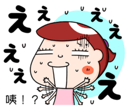 Bilingual stickers with cute Taiwan girl sticker #12036942