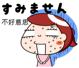 Bilingual stickers with cute Taiwan girl sticker #12036947