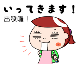 Bilingual stickers with cute Taiwan girl sticker #12036959