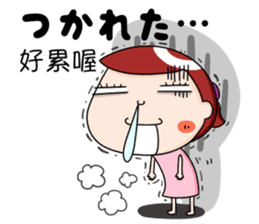 Bilingual stickers with cute Taiwan girl sticker #12036967
