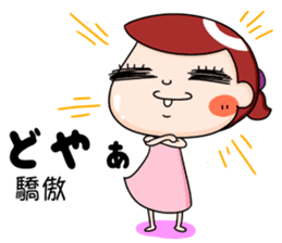 Bilingual stickers with cute Taiwan girl sticker #12036970