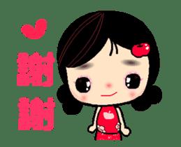 I Love Apple Mama A sticker #12037898