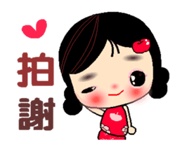 I Love Apple Mama A sticker #12037901
