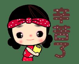 I Love Apple Mama A sticker #12037902