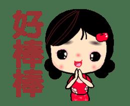 I Love Apple Mama A sticker #12037903