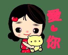 I Love Apple Mama A sticker #12037904