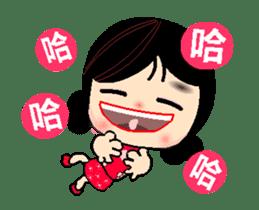 I Love Apple Mama A sticker #12037905