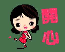 I Love Apple Mama A sticker #12037908