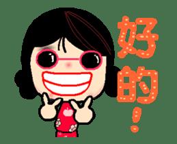 I Love Apple Mama A sticker #12037911