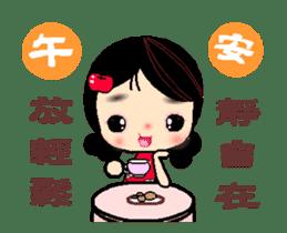 I Love Apple Mama A sticker #12037913