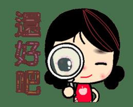 I Love Apple Mama A sticker #12037915