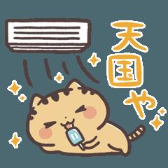Kansaiben Naynko Summer